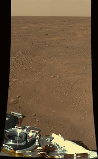Polární planina - 1024x1653x16M (313 kB)